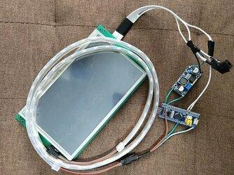 c-5-Control-WS2812B_RGB-lamp-by-STONE-display-module(23).jpg